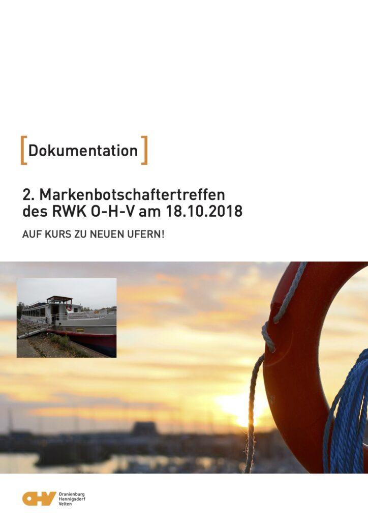 2. Markenbotschaftertreffen 2018